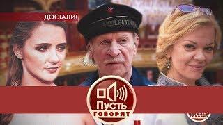 Иван Краско уходит в монастырь. Пусть говорят. Выпуск от 08.07.2019