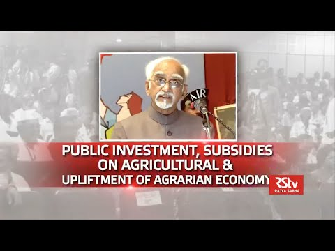 Discourse - Public investment in Agriculture & upliftment of economy
