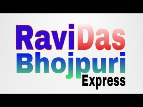 HD Balma Bihar Wala 2 Bhojpuri Movie Song 2016