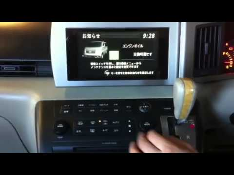 how to reset your elgrand e51 trip computer japanesetranslation rh youtube com