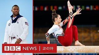 도쿄올림픽 패션 금메달은 누구? - BBC News 코…