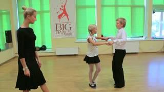 Бальные танцы для детей в BIG Dance. Урок по бальным танцам для детей.