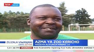 Kenya kuchuana na Siera Leone Novemba | Zilizala Viwanjani 15th October 2018