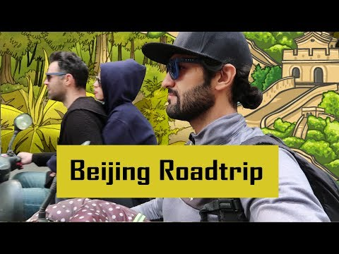 Unexpected road trip outside Beijing