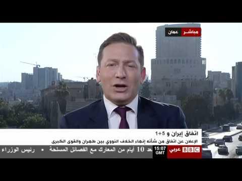 Edwin Samuel on BBC Arabic - 14th July