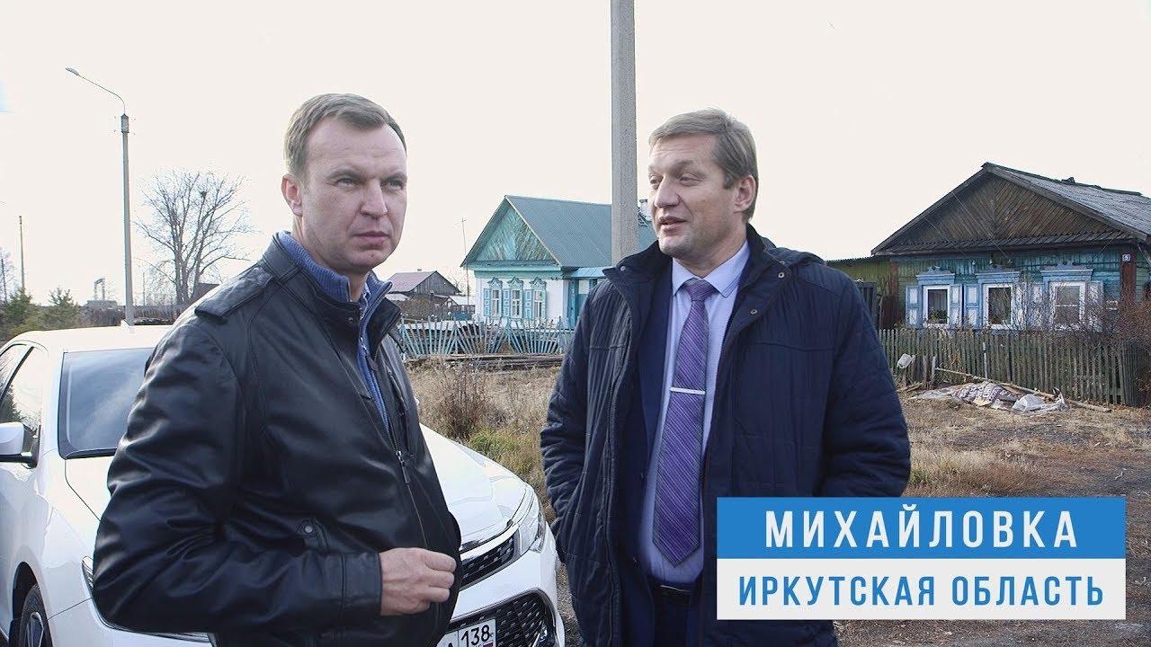 """Виктор Побойкин: """"Завершаю работу над """"старыми"""" обращениями""""."""