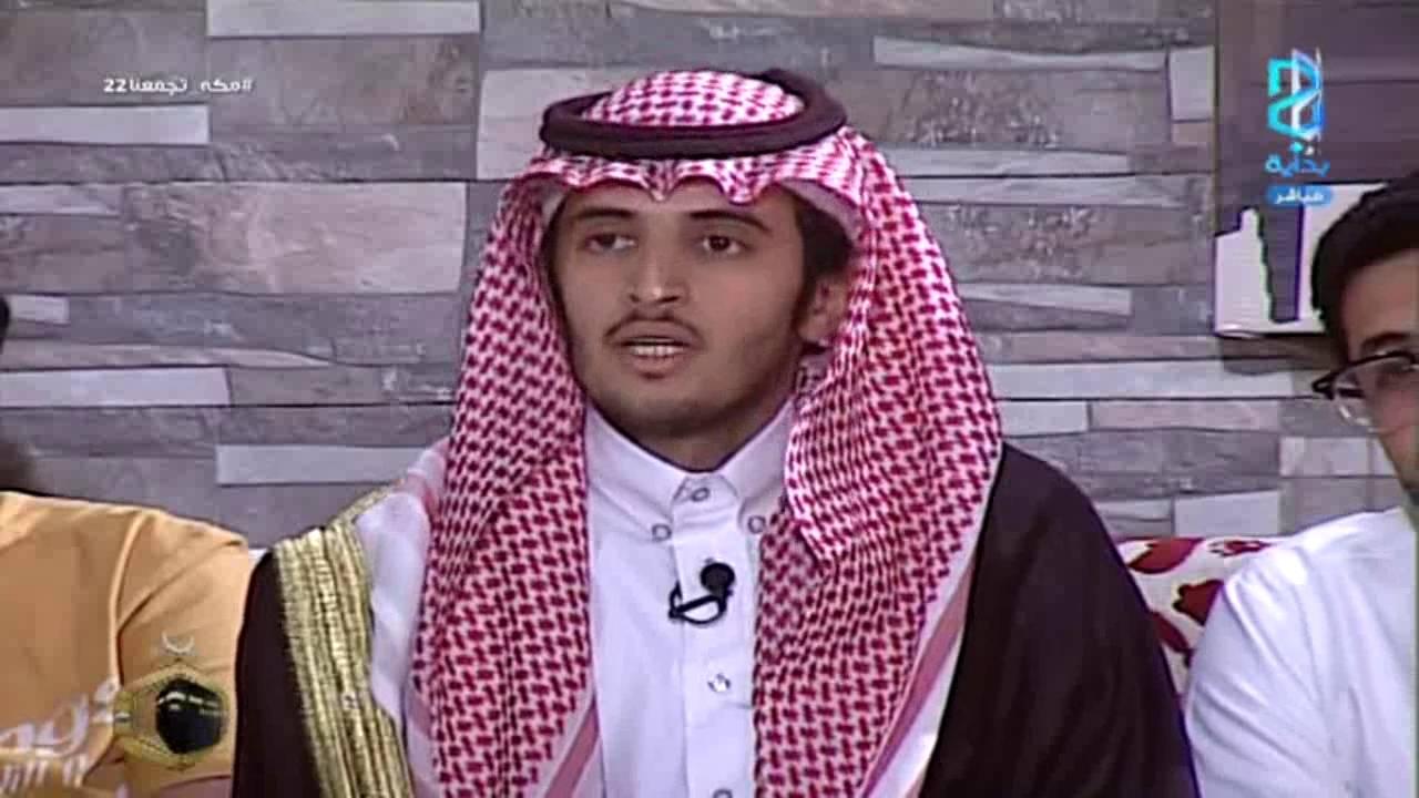 محاسبة أبو كاتم لـ عمر الشهري ودخوله البرايم مكه تجمعنا22 Youtube