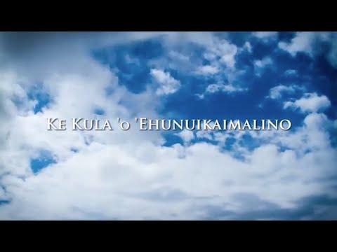 Ke Kula ʻo ʻEhunuikaimalino