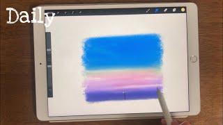 일상그림 가로등그리기 | 아이패드 오일파스텔 | 프로크…