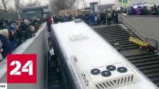 Водитель автобуса, влетевшего в переход: не сработали тормоза - Россия 24