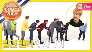 주간아이돌 - (episode-220) Got7  Random play dance part 2