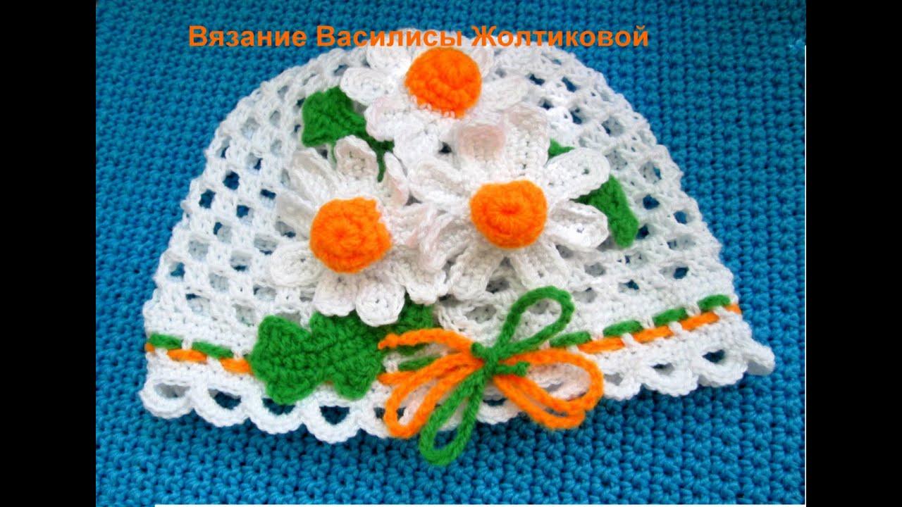 схемы вязания крючком детские летние шапочки