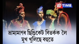 Various artists accuse Abijit Bhattacharjee of controlling theatre syndicate in Assam