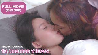 Repeat youtube video [Official] หนังสั้น เพราะรัก..ไม่จำกัดความ (Lesbian Short Film : The Greatest Love) | Eng Sub