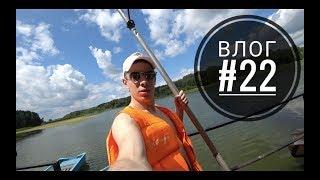 Выпуск 22. Красивая жизнь в Ордынке. Тизер нового трека. Екатеринбург