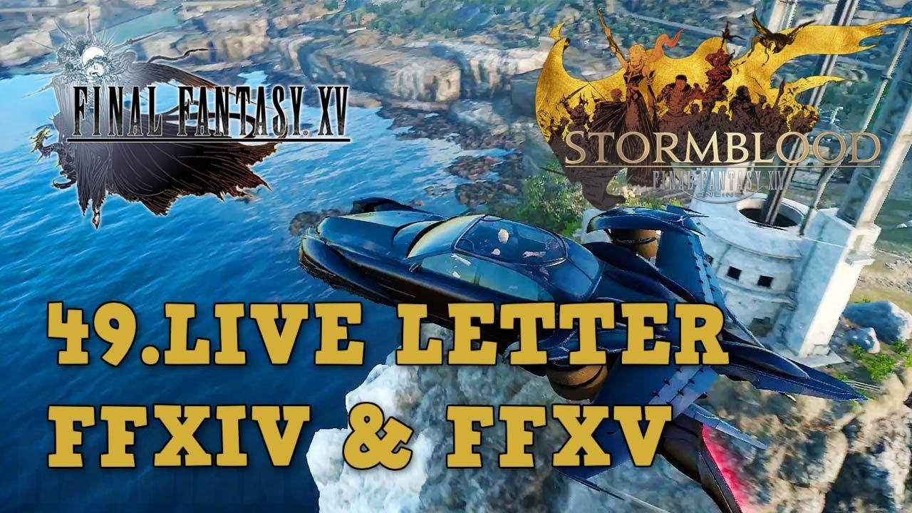 FFXIV 49 Live Letter & FFXV Collaboration Event - FFXIV Fan Fest Paris