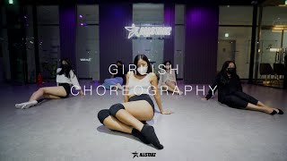 [세종시 댄스학원] Girlish Choreograph…