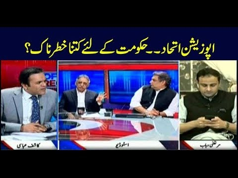 Off The Record - Topic:Government has nothing to fear from opposition's Iftar