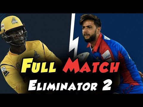 Full Match | Karachi Kings Vs Peshawar Zalmi  | Eleminator 2 | 21 March | HBL PSL 2018