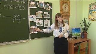 Як вивчити англійску?: день з педагогом-іноземцем