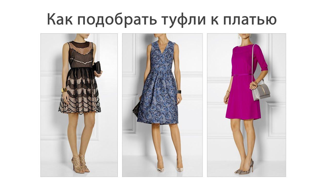 стиляги платье купить киев