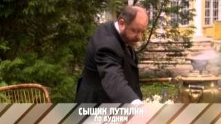 «Сыщик Путилин» - сериал на RTVi