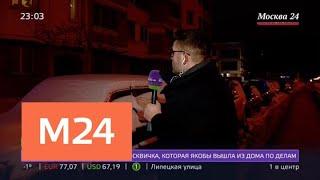 Истощенных девочек нашли во время планового обхода в Москве - Москва 24