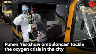 Pune's 'rickshaw ambulances' tackle the oxygen crisis in the city