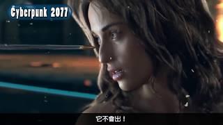 【E3 2018】PS4 即將邁入夕陽?《最後生還者2》即將襲來?展前重磅消息預先報你知! thumbnail