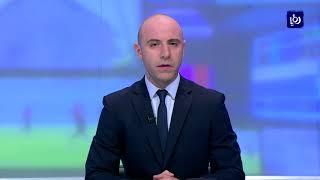 تراجع ترتيب الأردن في مؤشر الحرية الاقتصادية - (2-10-2017)
