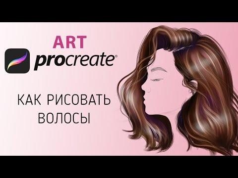 Как рисовать волосы / How To Draw A Hair / OK_doodle