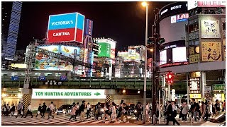 TOY HUNTING ADVENTURES - Japan Edition (PART I - Documentary)