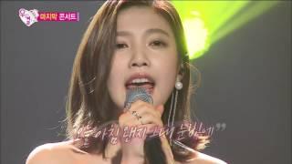 ?TVPP?Sungjae(BTOB), Joy(Red Velvet) - My Sweetie, ??, ?? - ??? ?? 'My Sweetie' @ We Got Married MP3