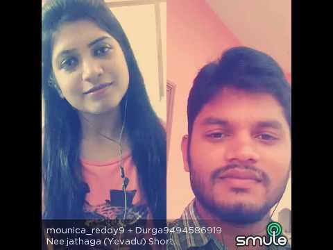 Nee jathaga nenundali song by Durgaprasad@9494586919.  Srikakulam