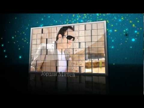DOJDI LENO NA PERNICE BELO - JORDAN MITEV (Official audio track)2011