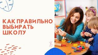 видео Выбираем репетитора для чада | GidBaby.ru - беременность, роды, развитие ребенка