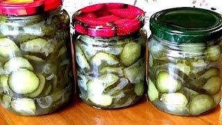 Огурцы на зиму. Вкусный салат без масла и без стерилизации очень просто и быстро