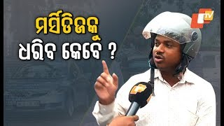 Penalty For Driving License Ok, But Why No Action On Illegal Parking - Bhubaneswar Resident