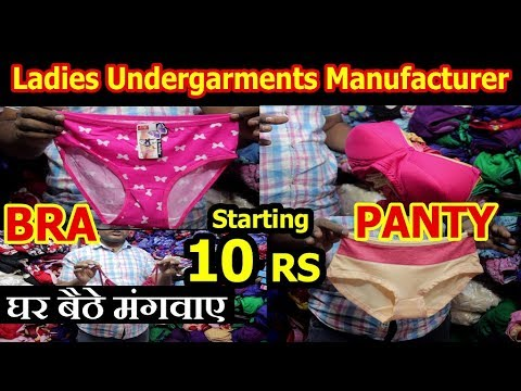d7b131827 सबसे सस्ते Ladies Undergarments Manufacturer l Ladies ...