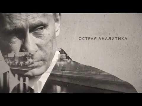 Изображение предпросмотра прочтения – АлександрХозеев читает отрывок изпроизведения «Архипелаг ГУЛАГ» А.И.Солженицына