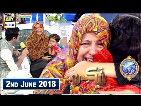Shan E Iftar – Segment – Naiki – 2nd June 2018