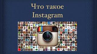 видео Социальная сеть Фейсбук, преимущества Фейсбук перед другими сетями?