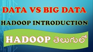Hadoop Introduction in Telugu    Big Data in telugu    Data in Telugu    Kotha Abhishek