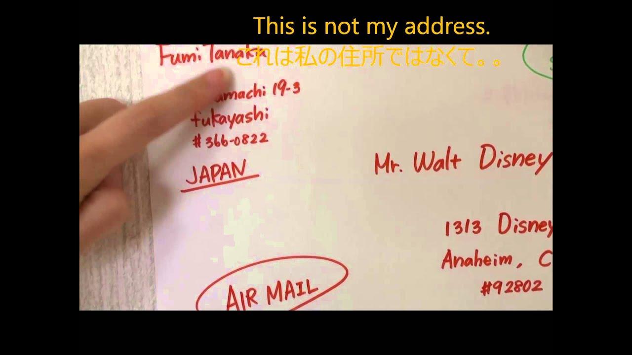 で 住所 表記 英語