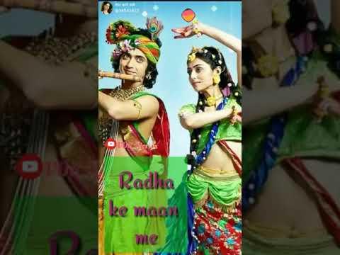 Download Radha Krishna song