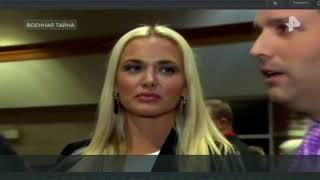 Военная тайна с Игорем Прокопенко. Выпуск от 24.03.2018