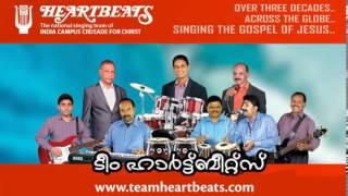 Telungu Song by Hearts Beats