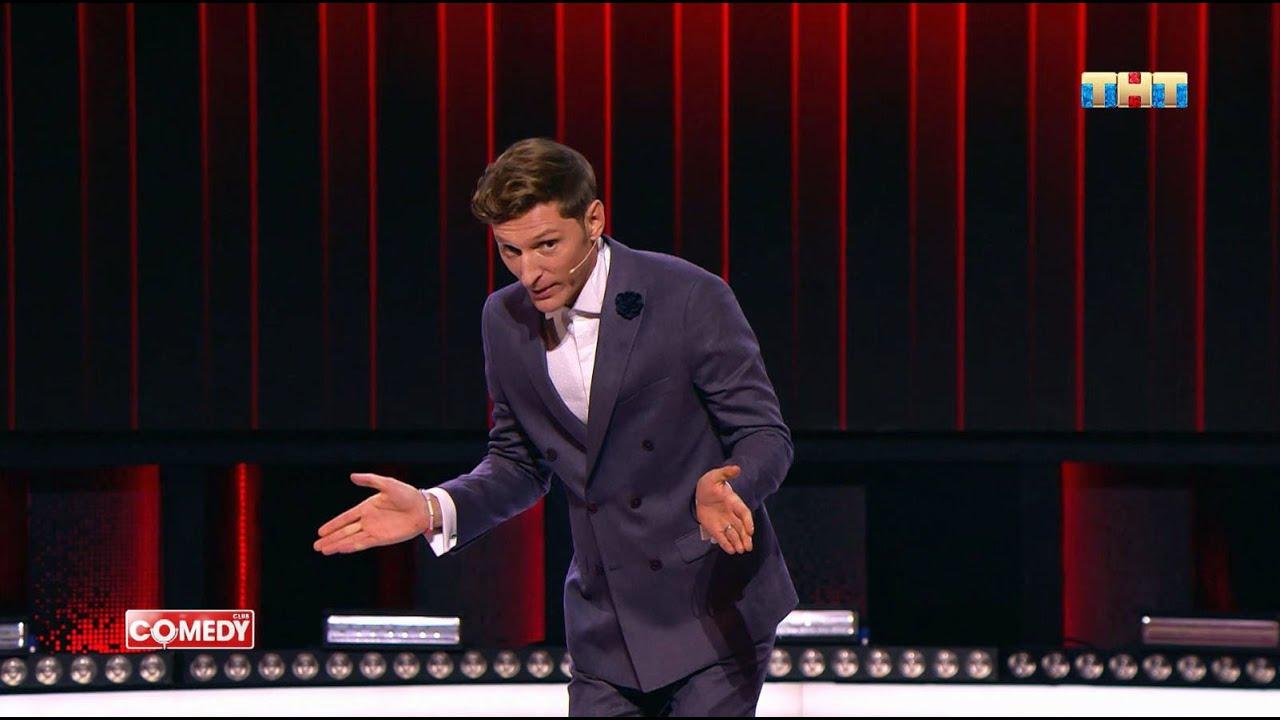 """""""Comedy Club"""": Паше Воле не нужны деньги"""