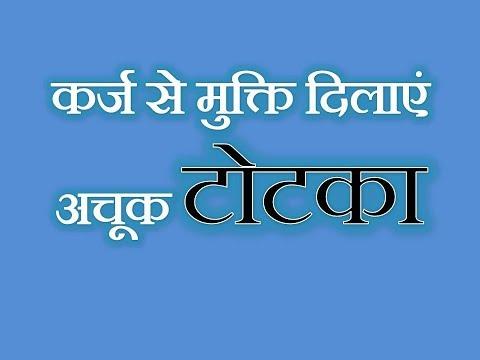 Aghori Sadhna Vashikaran Mantra,Karna Pishachini Sadhna,Love Attraction mantra from YouTube · Duration:  1 minutes 23 seconds
