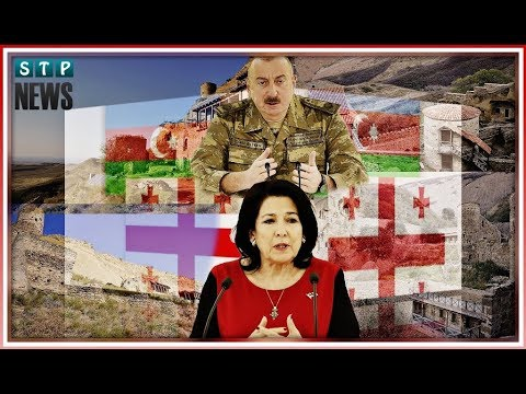 Վրաց-ադրբեջանական լարվածությունը մեծանում